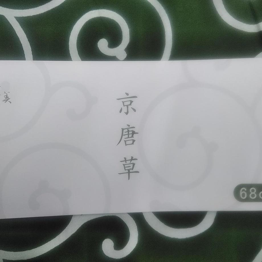5ed3584bbd21784fe61decbf