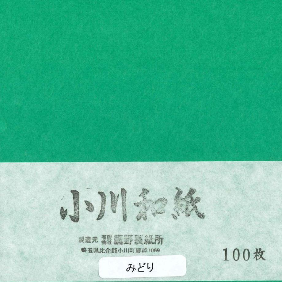 5d13117e2f8f16064f237b9d