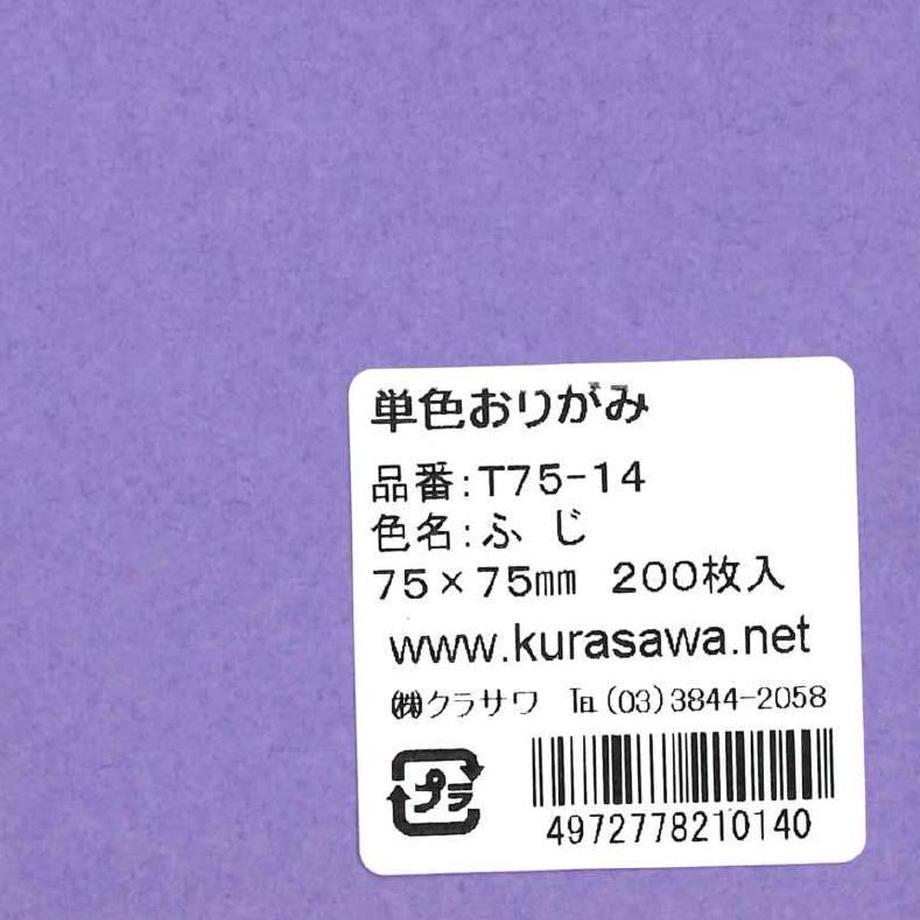 5db026215e510e2e96e8225d