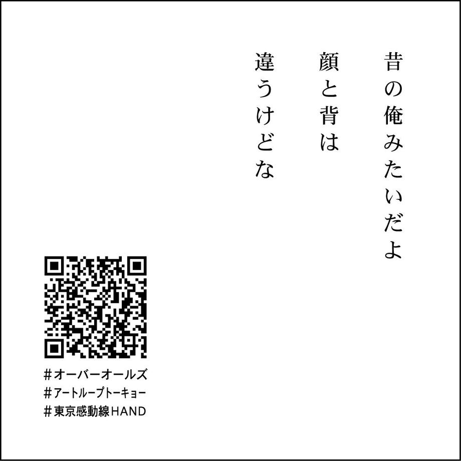 5fd02172da019c4f6c42a420