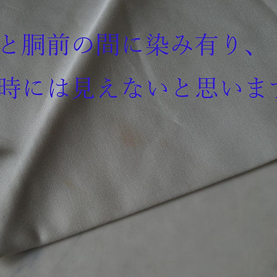61652bbeacbcb065489aca53
