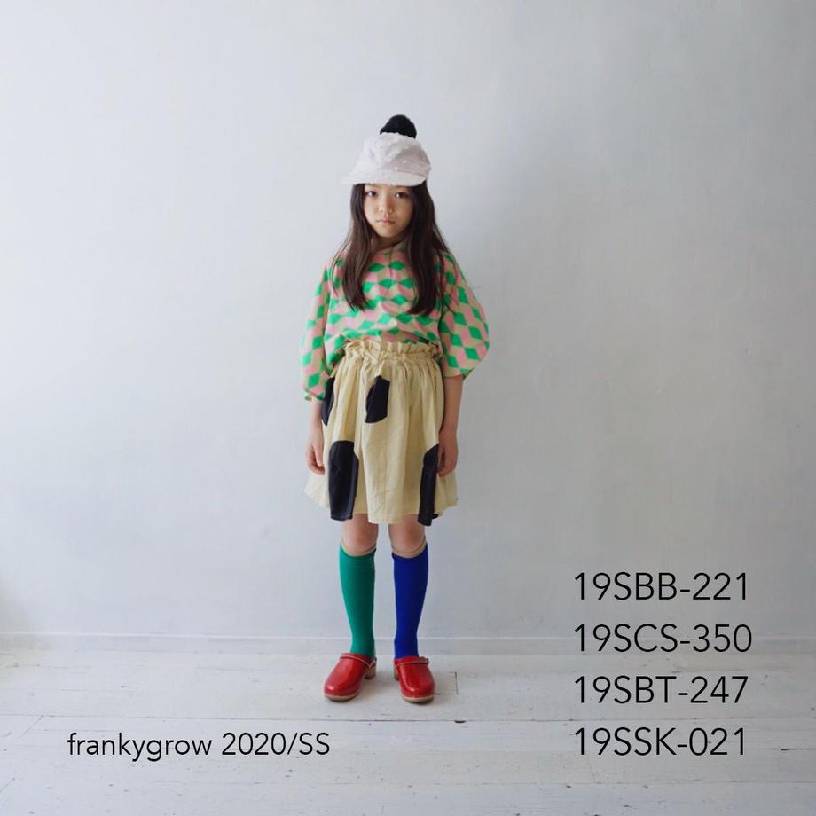 5e6f76d8e20b041b2f1551c7