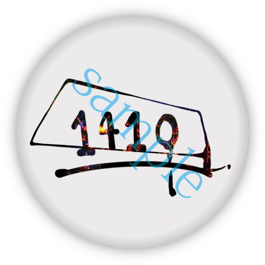 5e23c24668d16371d19fd289