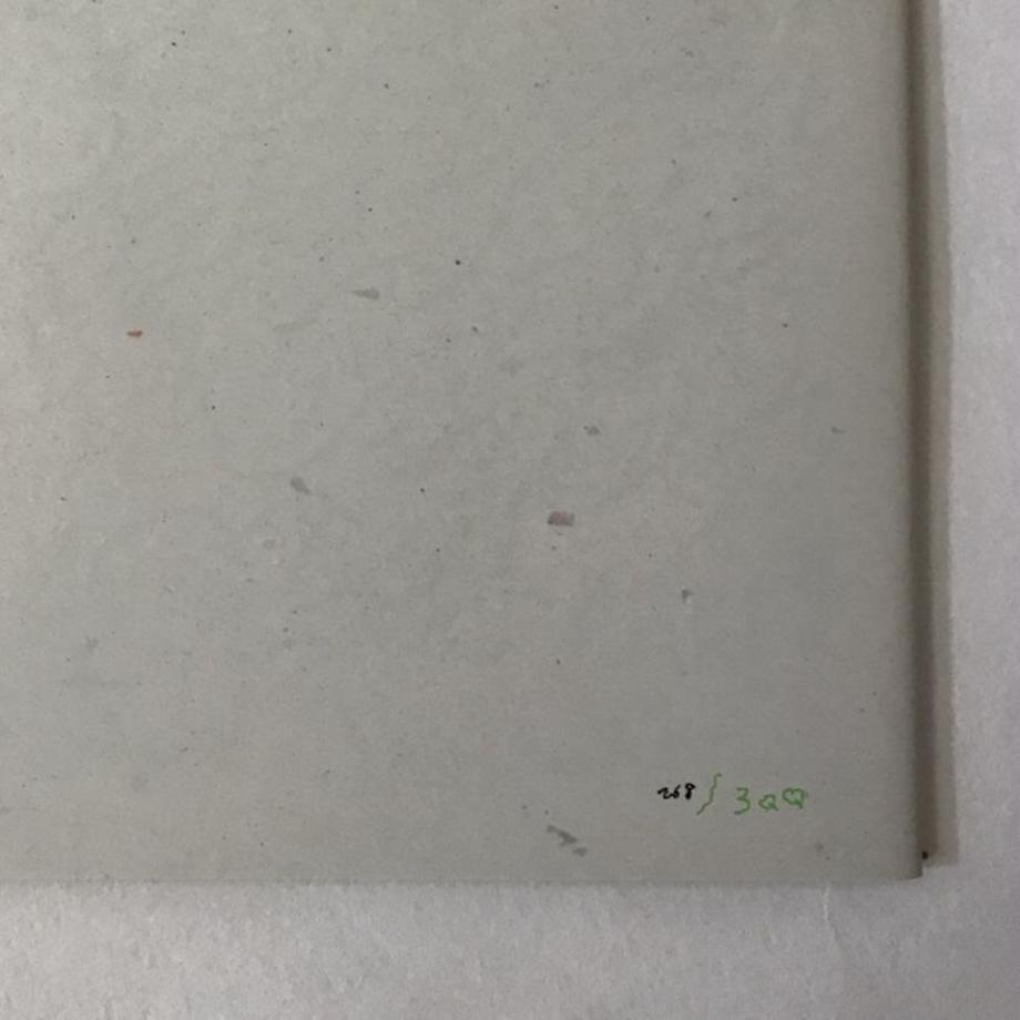 5ecd17c55157624bc0e5980a