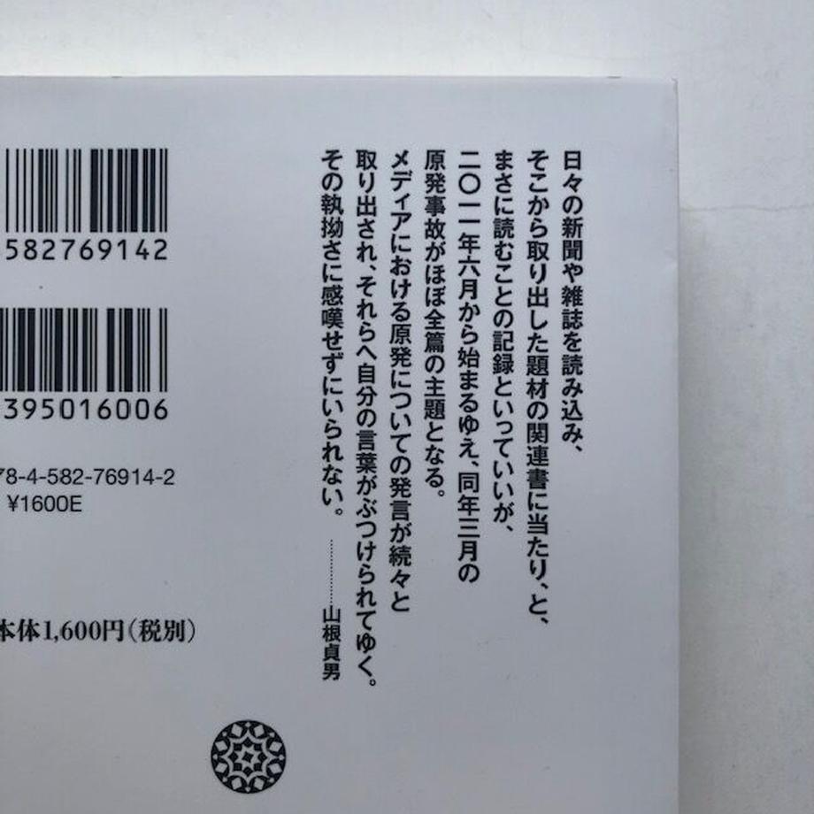 6113c9537acd163b851c57c0