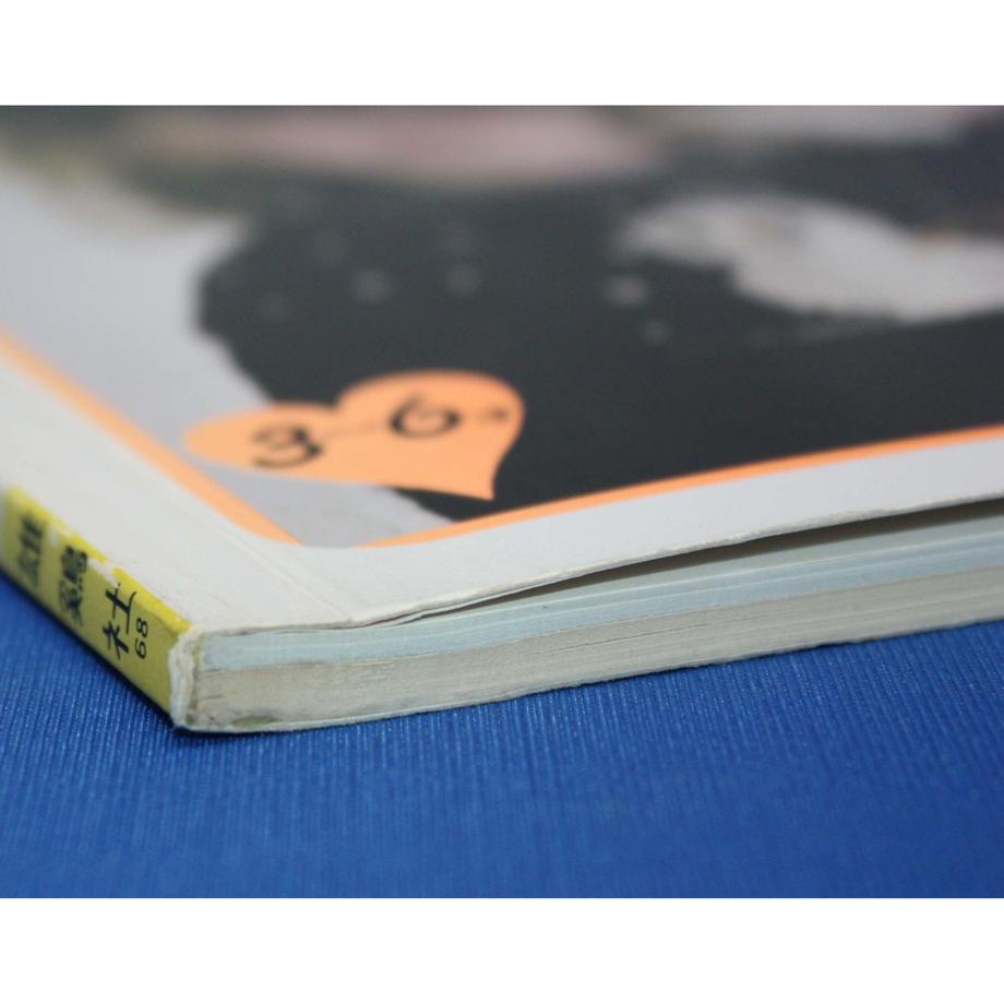 5decaa2bd20039111f6b9f1e