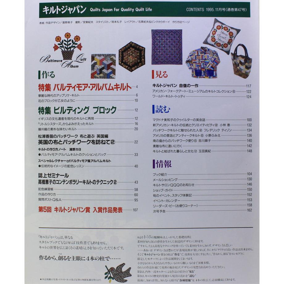 608fa44cdf62a91647a6ed39
