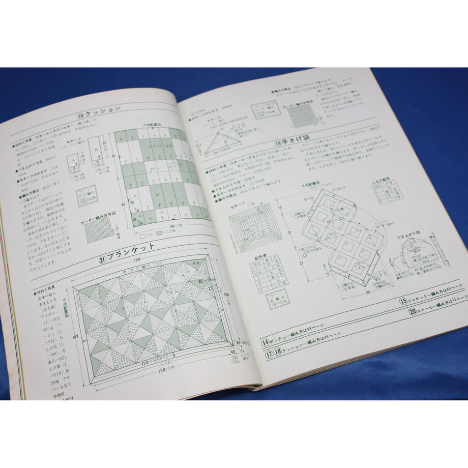 5fc7661cda019c73301c8856