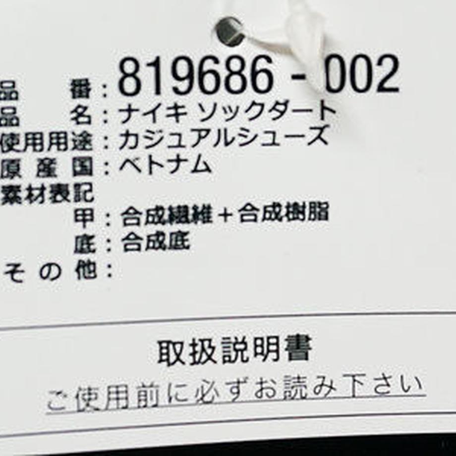 5a559d4927d1cc0662000a47