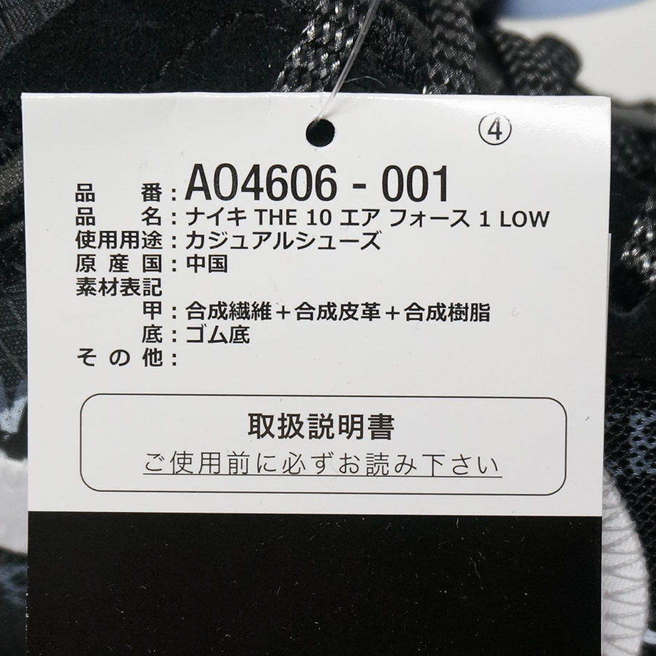 5c41700c1444486f5a0b578d