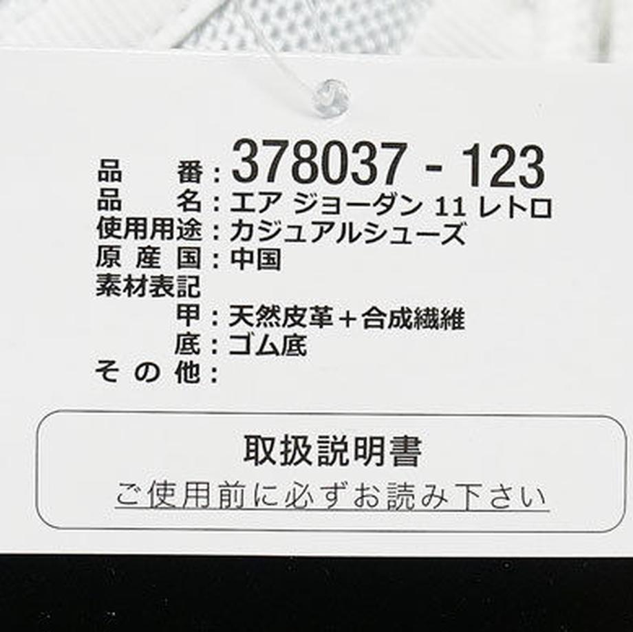 5a9e4ad8a6e6ee1f5400041c