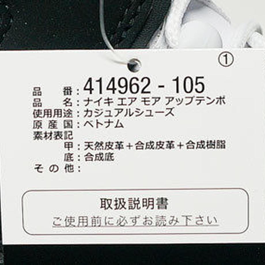 5b33408aef843f73550004bf