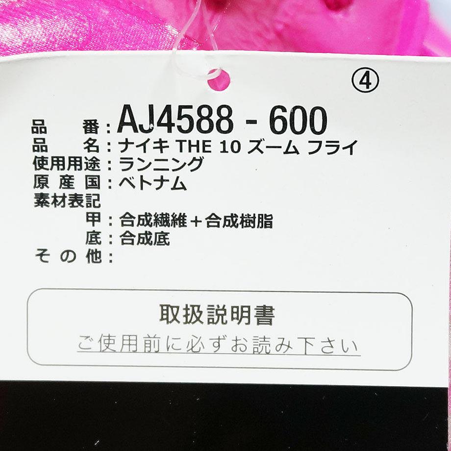 5c0e1165c3976c540c7d35a1