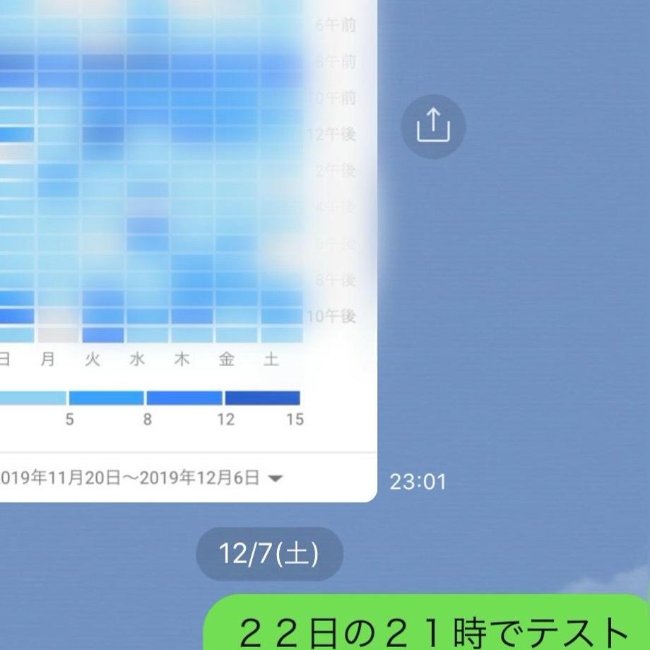 5d3c2c120838297d9c8bce97