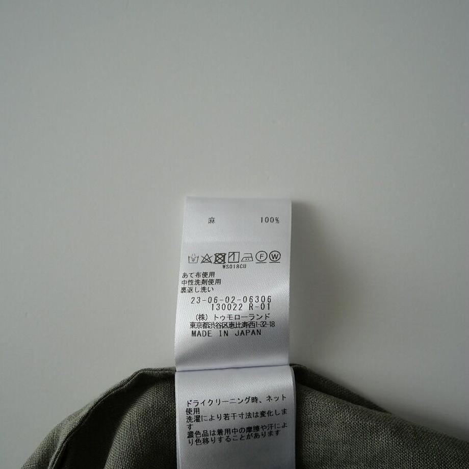 606bf459a87fc5295b90cc6f