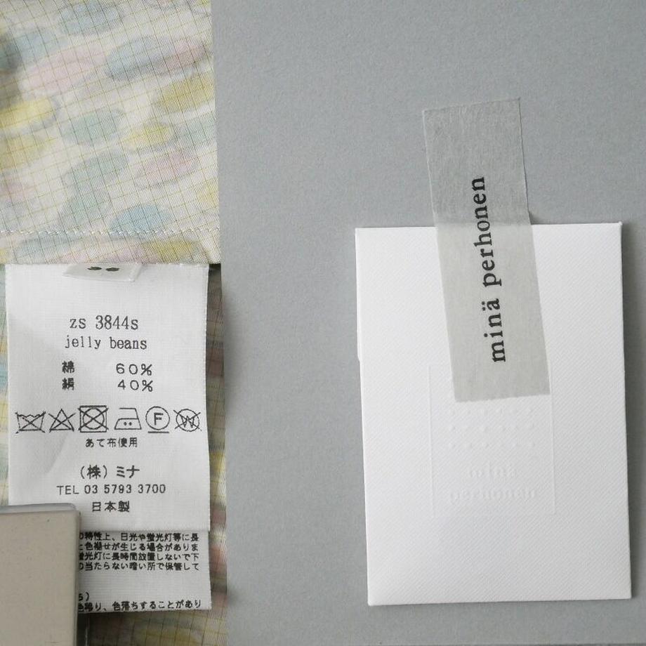 603c452faaf0432e51be63d4