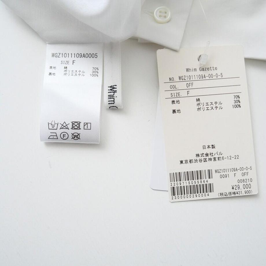 60b58bf250a48a6c9734ccf0