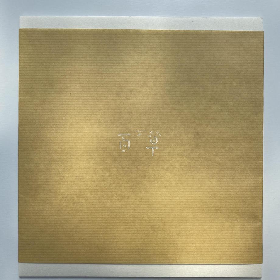 5f8c4a2d0850a015bdc6a01c