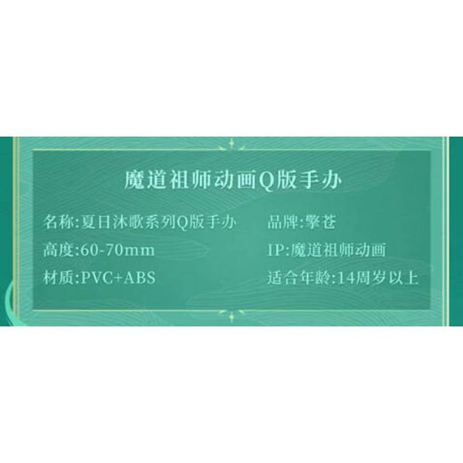 60d52546e9ccb22380c0bca9
