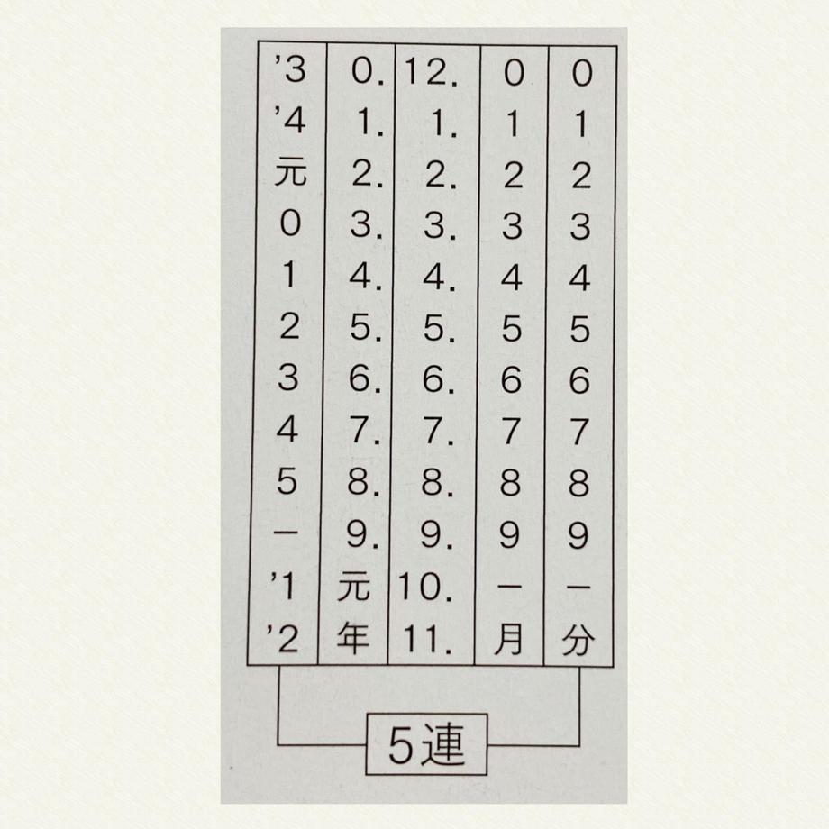 5e8ad59de20b0402843b4353