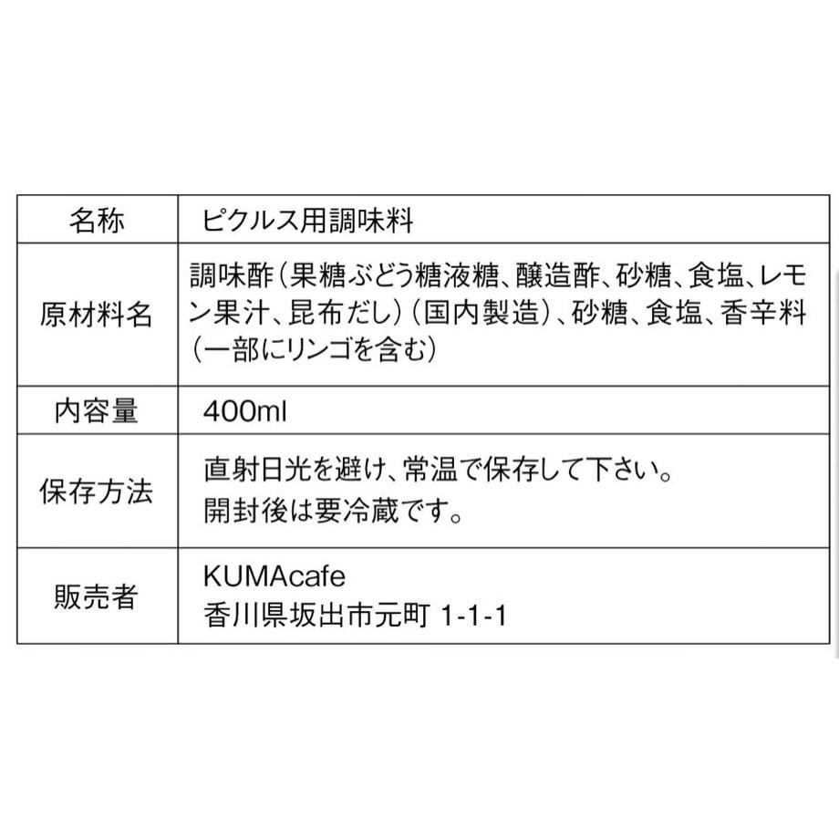 611c586ef604a95318d24c45