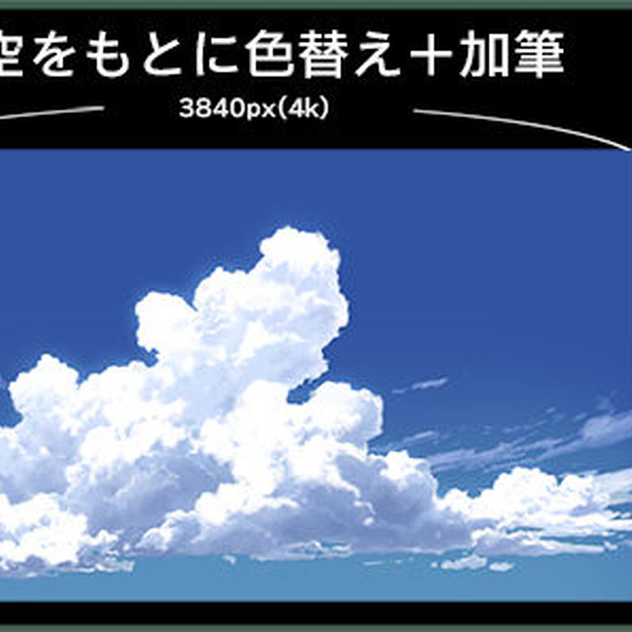 5982bc7c3210d50f4600240c
