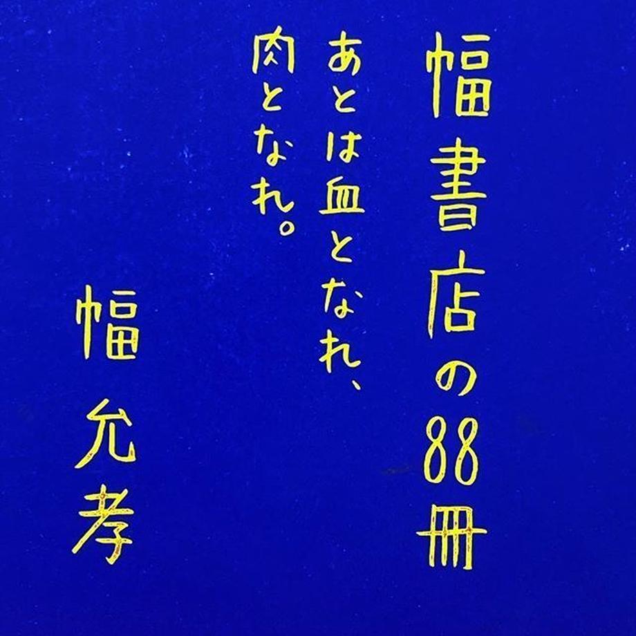 5b38cccea6e6ee75ad0018b3