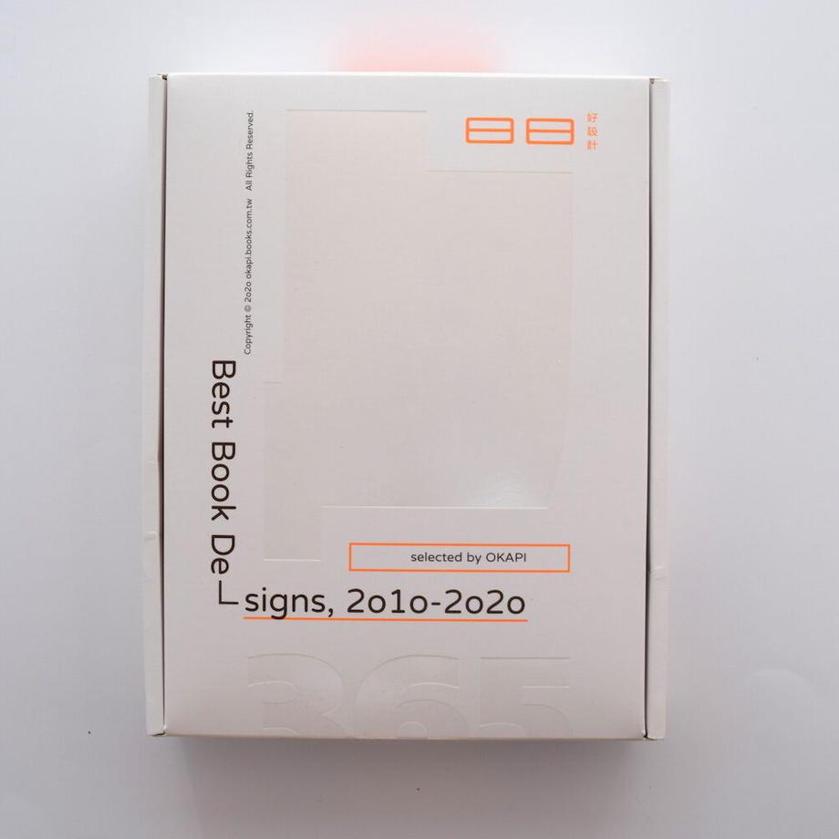 6017c2e1c19c453f8c925a04