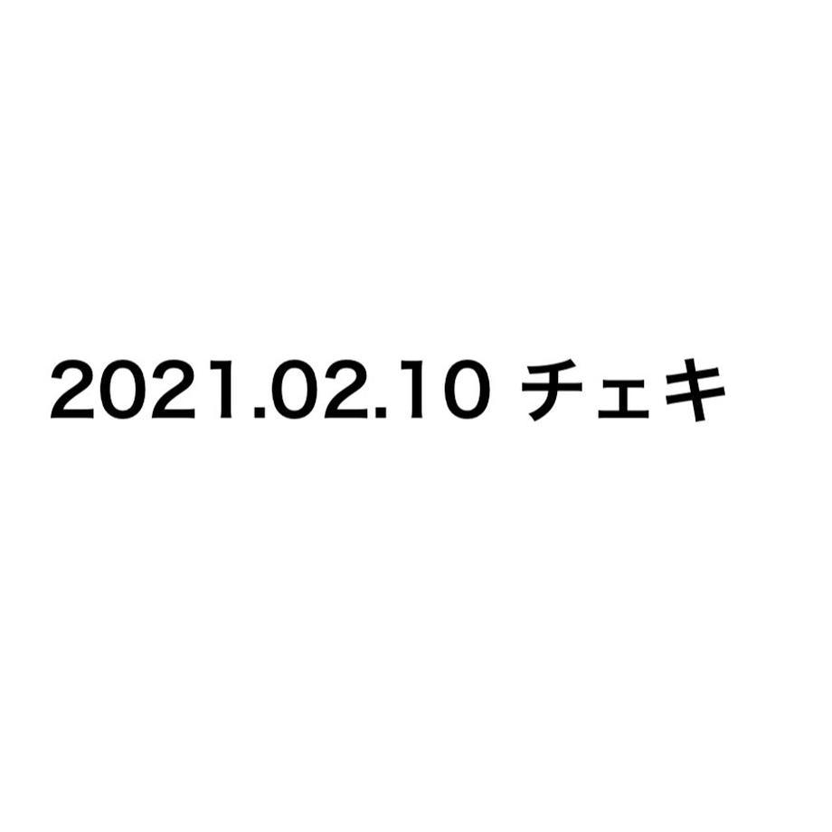 6023d5582438600466f9282d