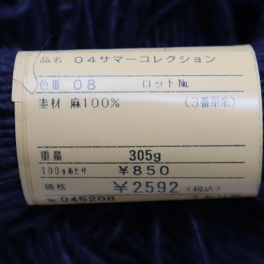 60da6c19228d263c10054719