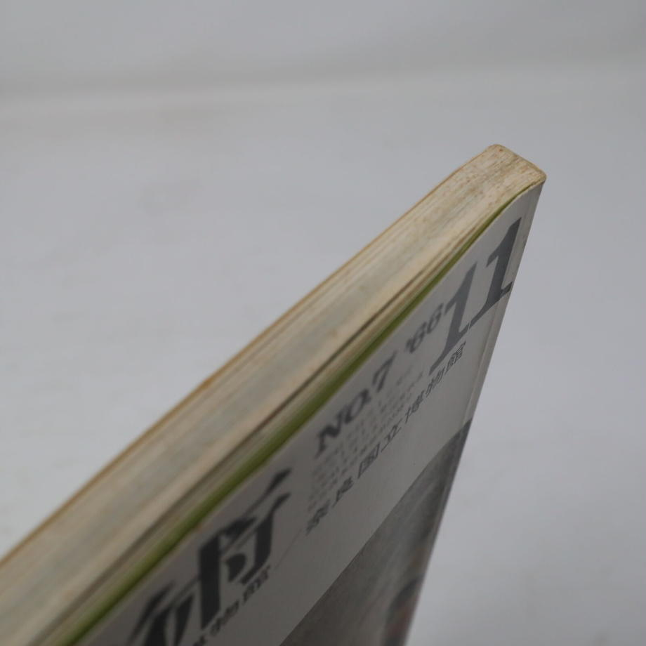 607e8c16df62a936afb01511