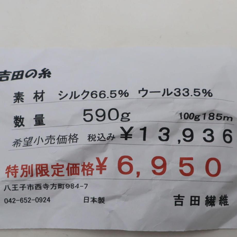 60dabb21a00a4a6f45b8b5d6