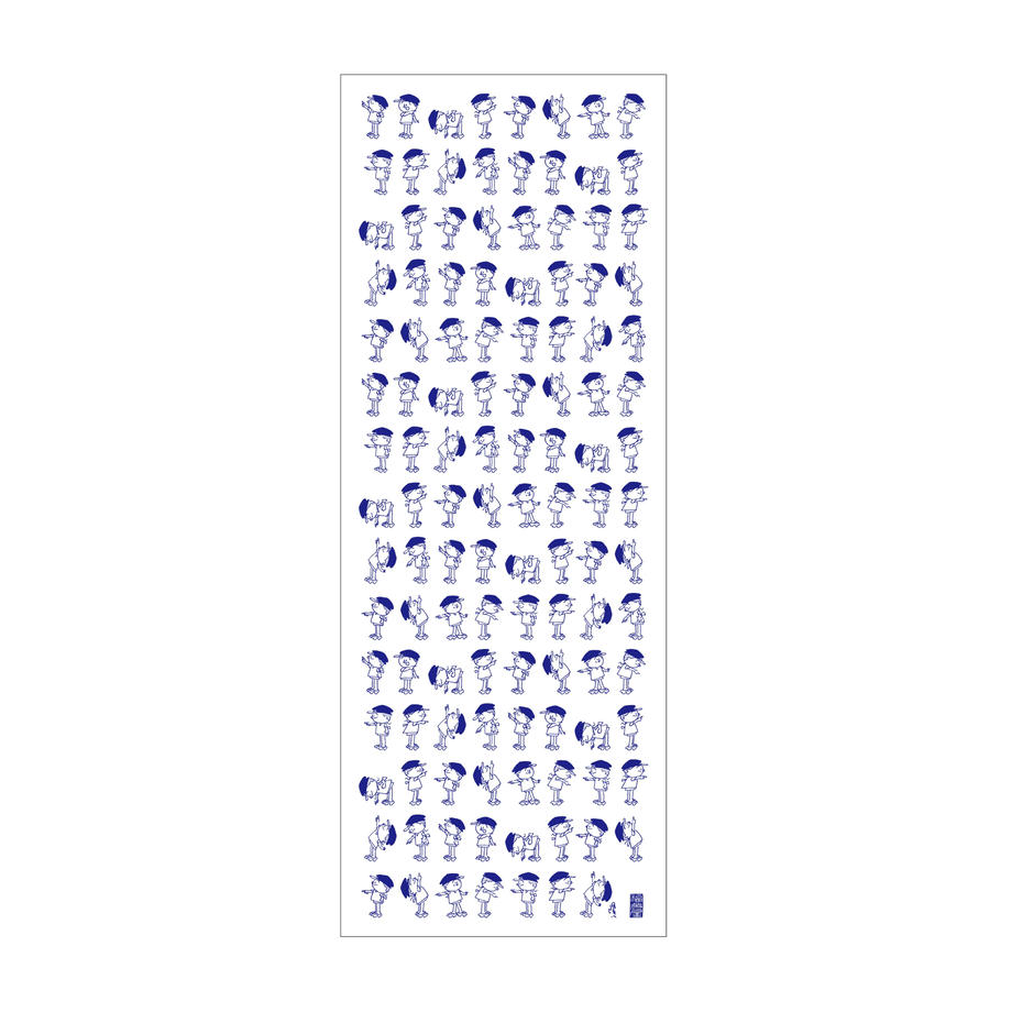 5efd9a5f74b4e46fc036015e