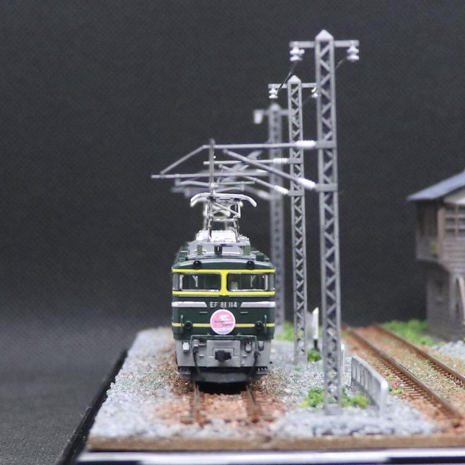 605cc03ad5e9c97395d43e8a