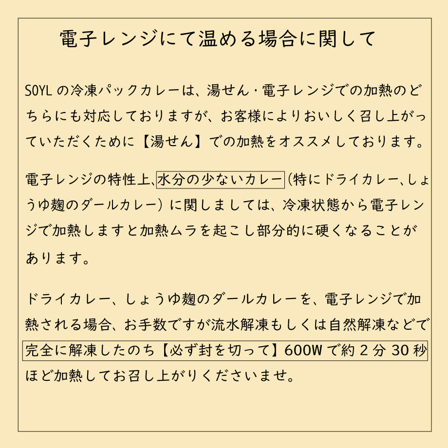 5e8376b3e20b045865f87894