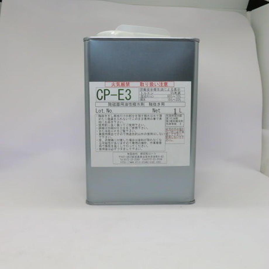 5ec52dc455fa031eecf51861