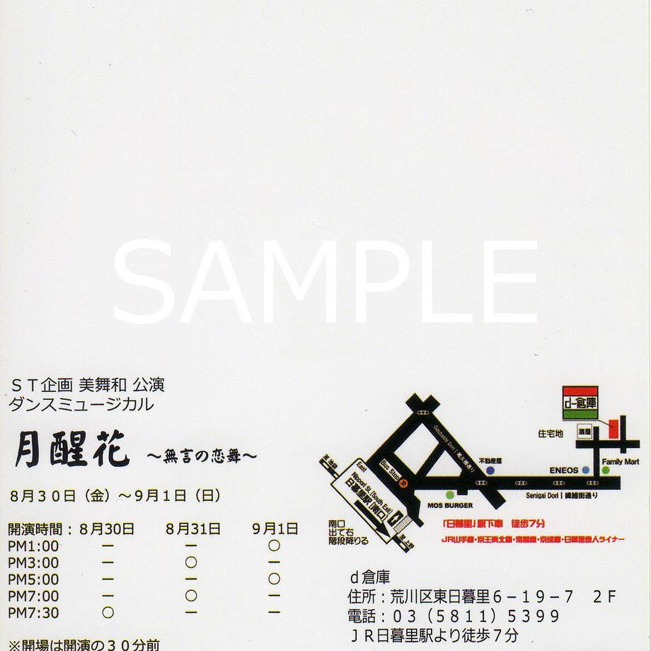5dc96bdea3423d2d5cf02450
