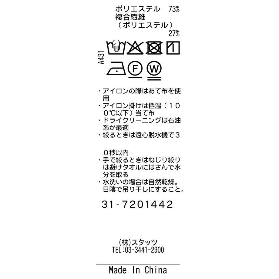 6108b86a2023974f7ec5d551