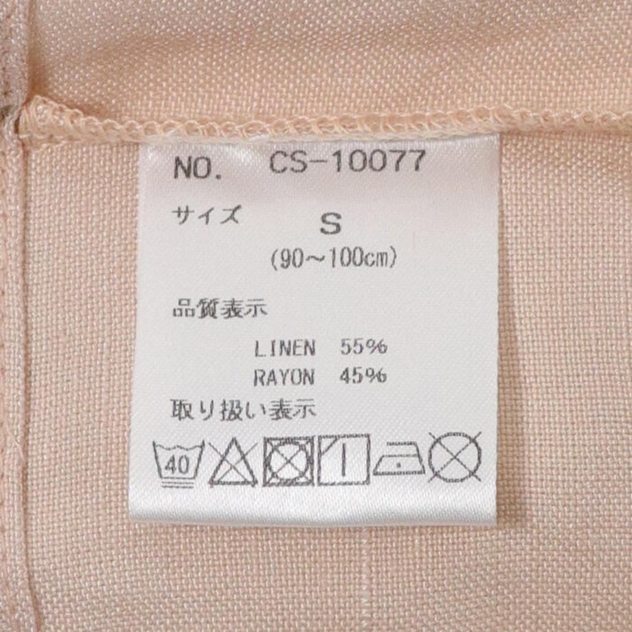 603f1cb76728be0d6c75ed12