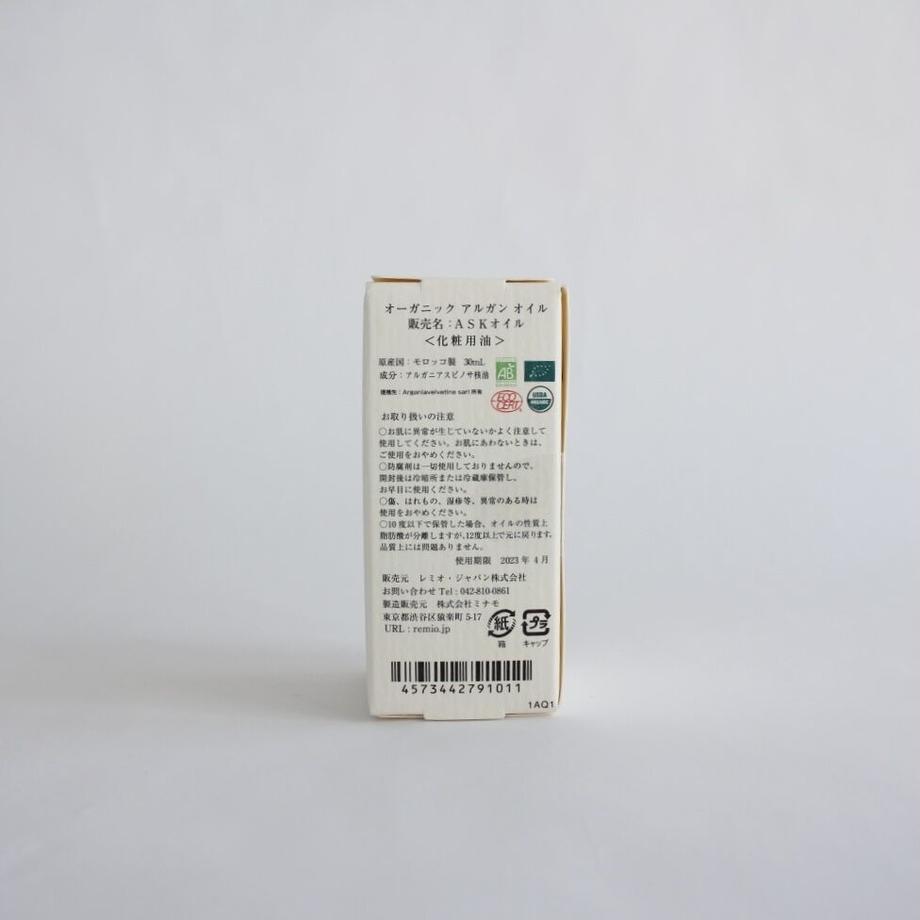 611cc2b42b2d3d4308ce30d0