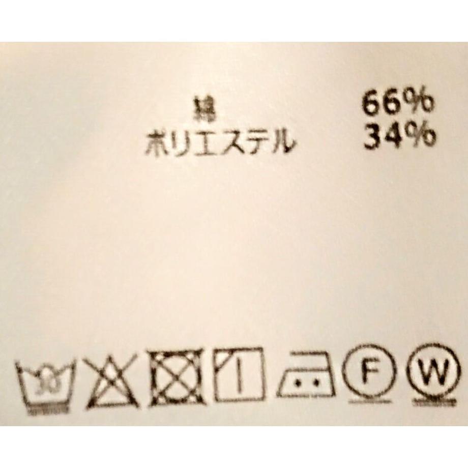 608e61afe70dc47d30f0218e