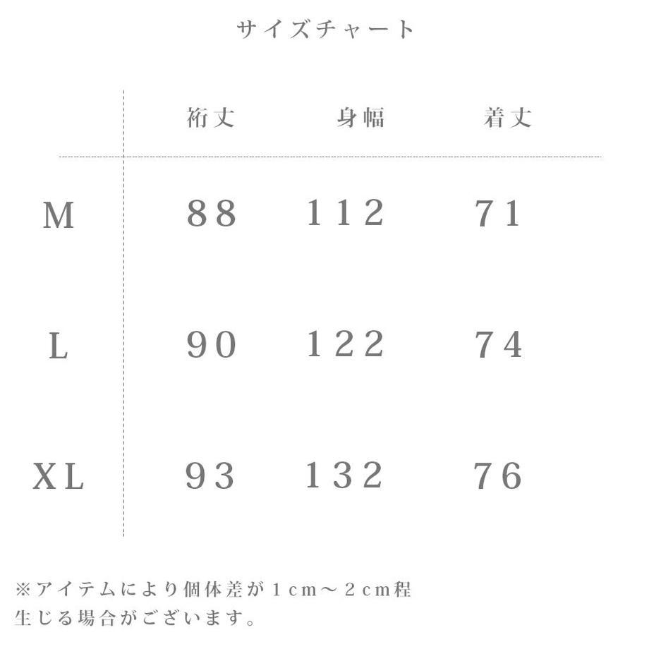 5ff6ca52f0b1081d1029f2cc