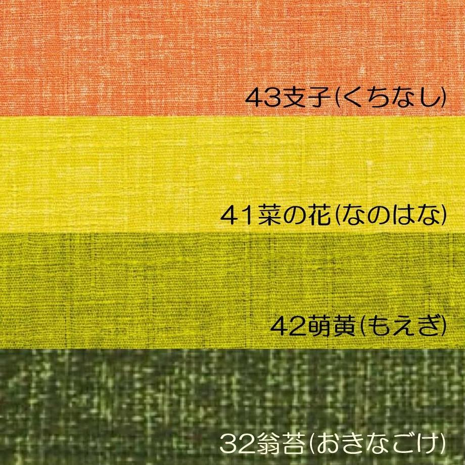 5e4b894c94cf7b0496d197ea