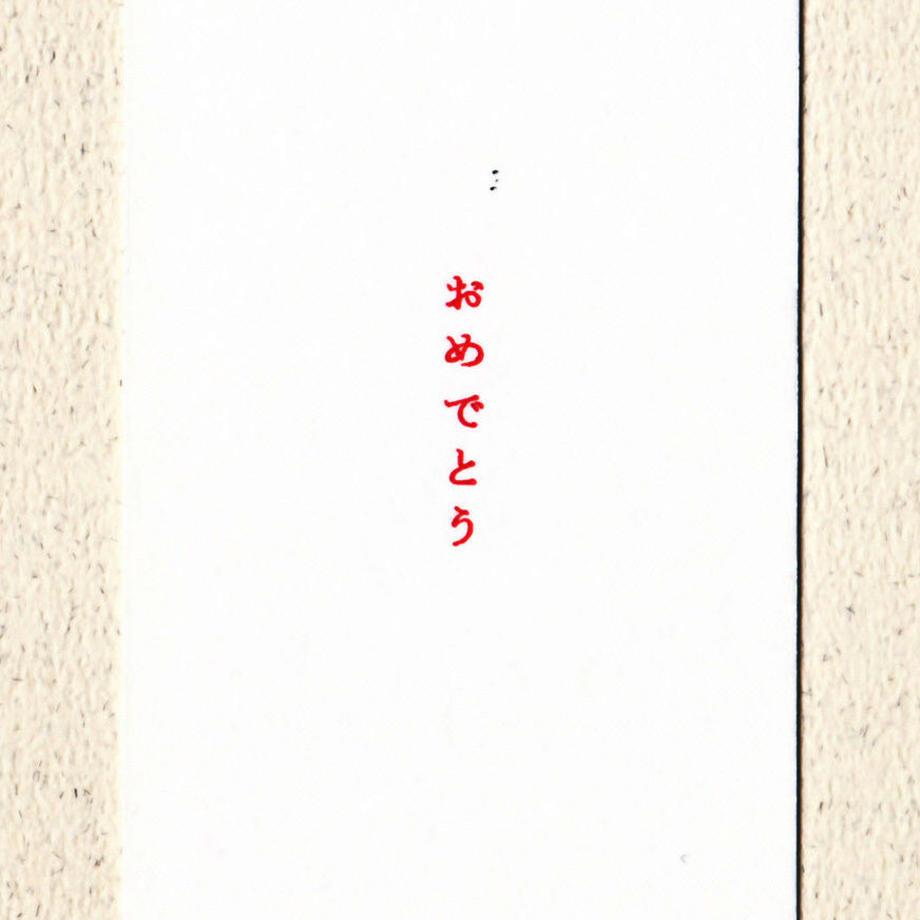 5e6af55f9df163269e3b874d