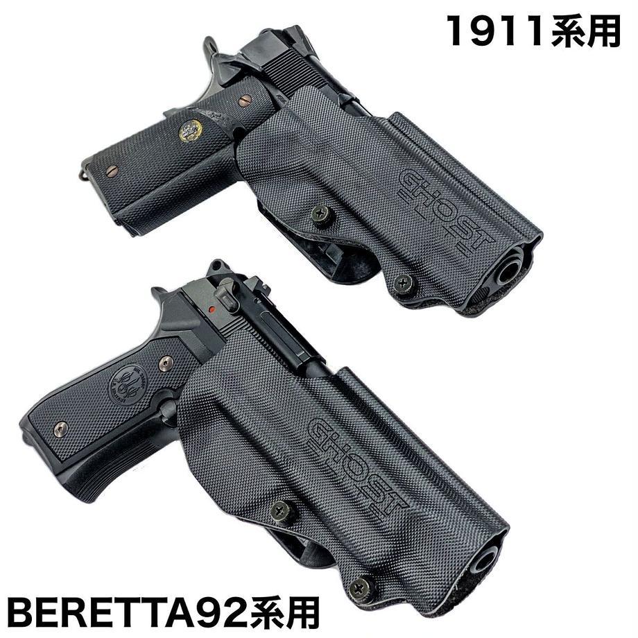 6121e0067acd1632d5c854b1