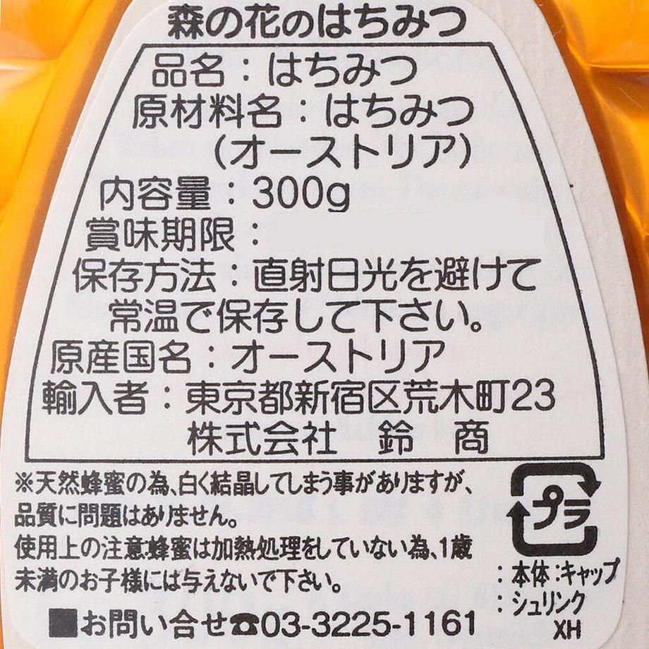 609d1b3f1945c7424478025c