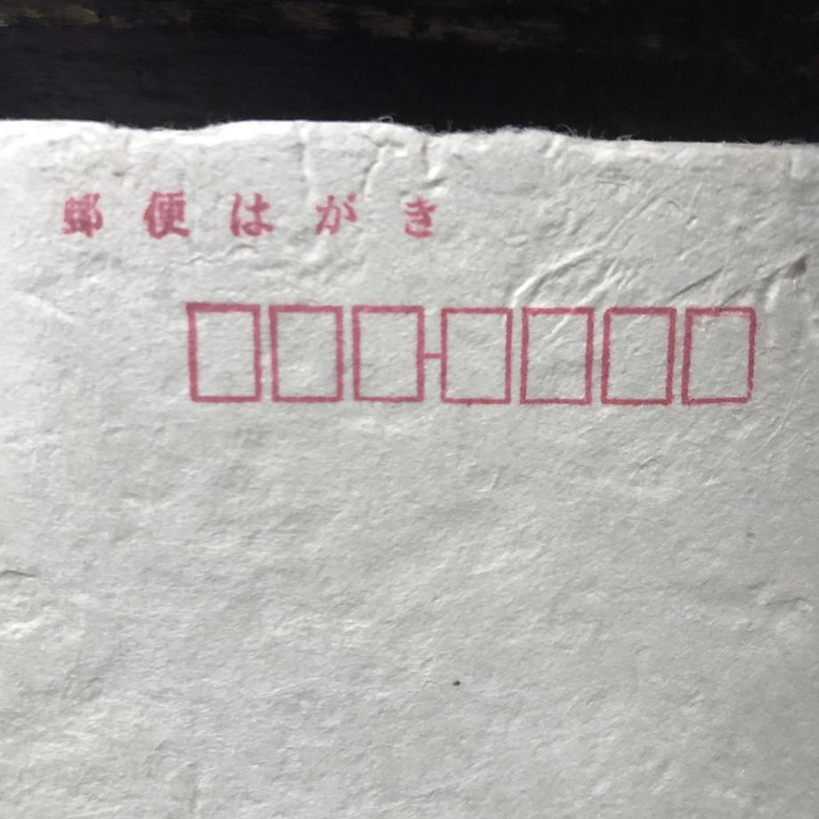 5f02efb0ea3c9d4bc35e5831