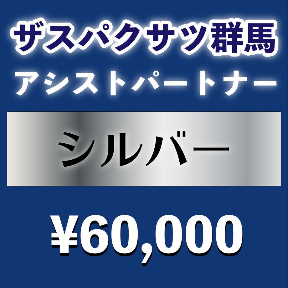 60064d2f7fafdb46a27352e0