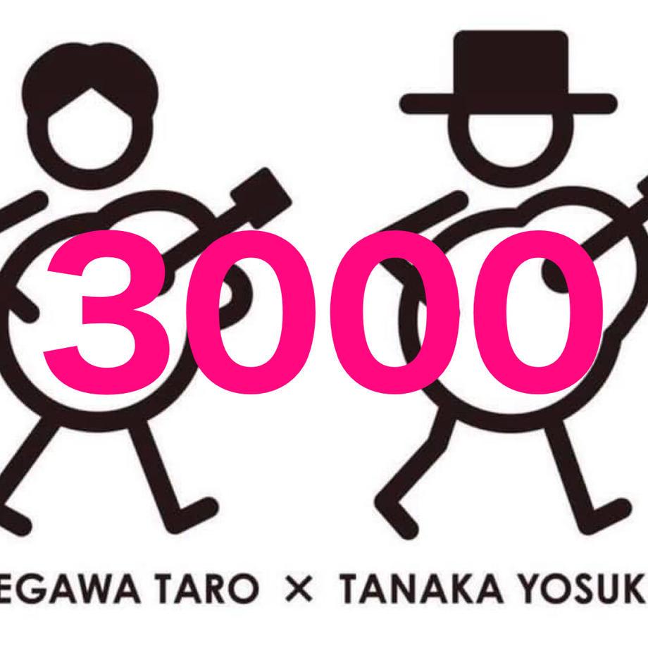 600a6981c19c455aeb82c524