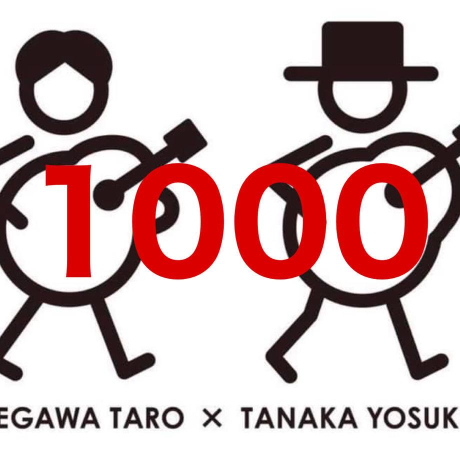 600a68c33186253c02c02aa7